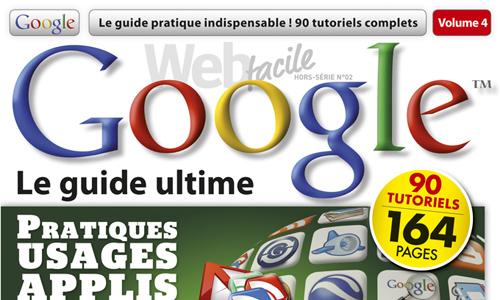 Google guide ultime oracom.fr