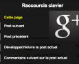 Google+ : les raccourcis clavier