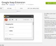 Chrome : Google Keep Extension